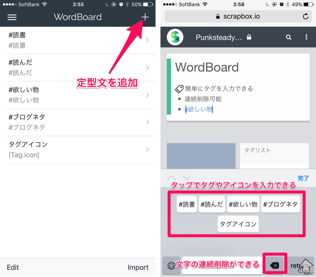 WordBoard Keyboard